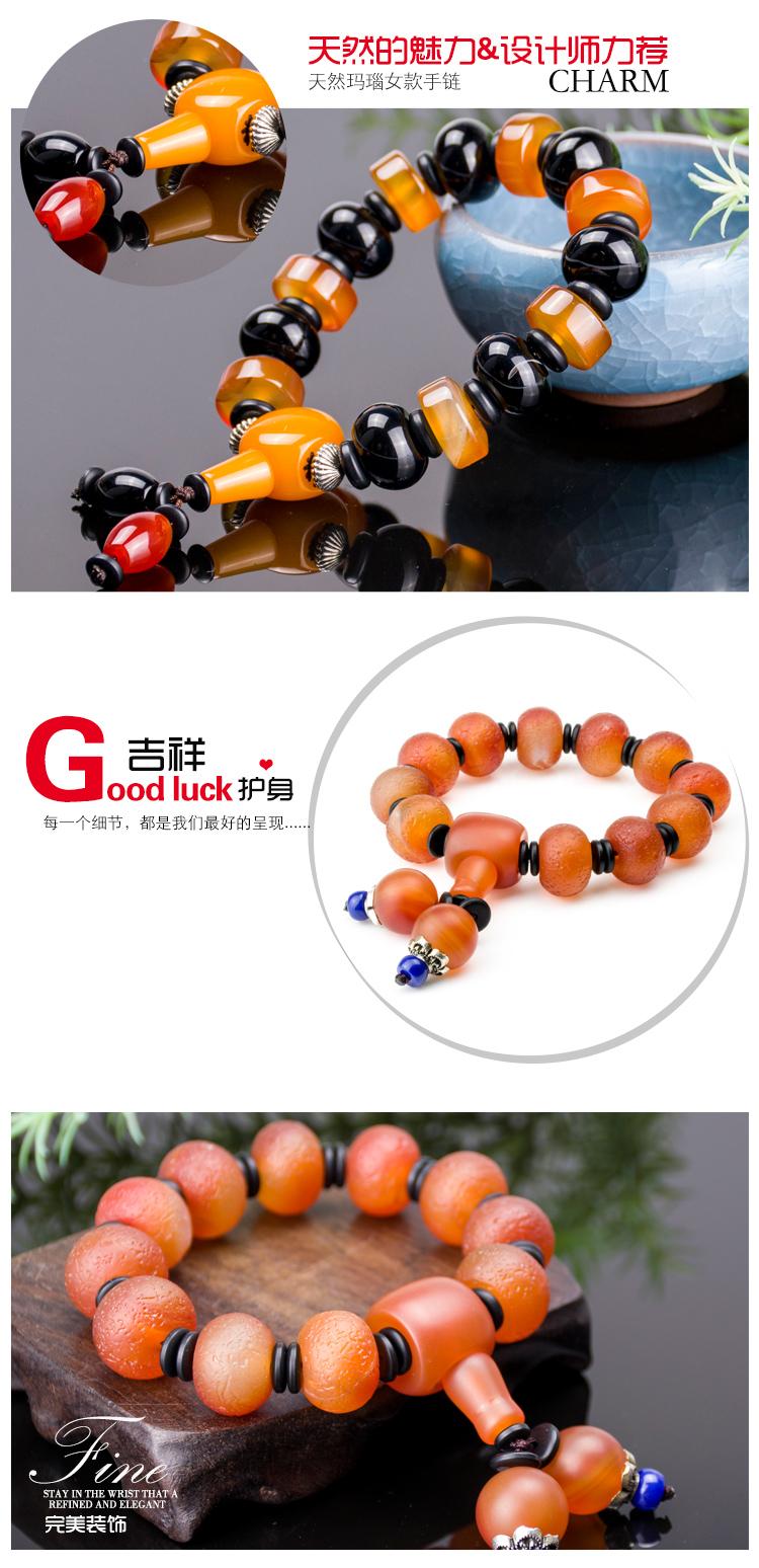 石玥珠宝 天然玛瑙蜜恋手链(xy01227)圆算盘珠