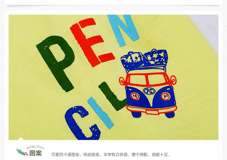 铅笔俱乐部 2015新款夏装男童家居服套装 pb052147b-120-米白