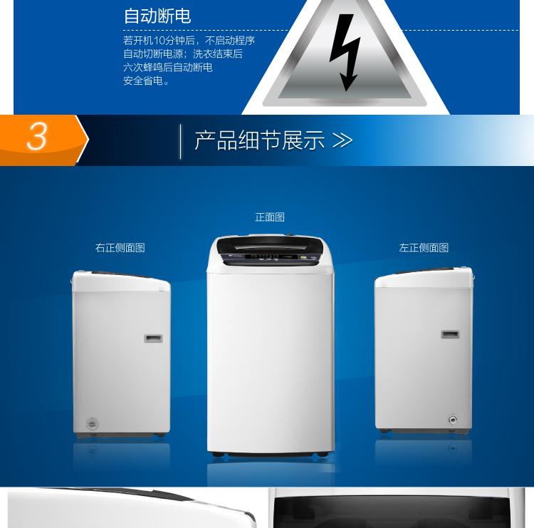 小天鹅洗衣机(tb55-v1058h)【价格