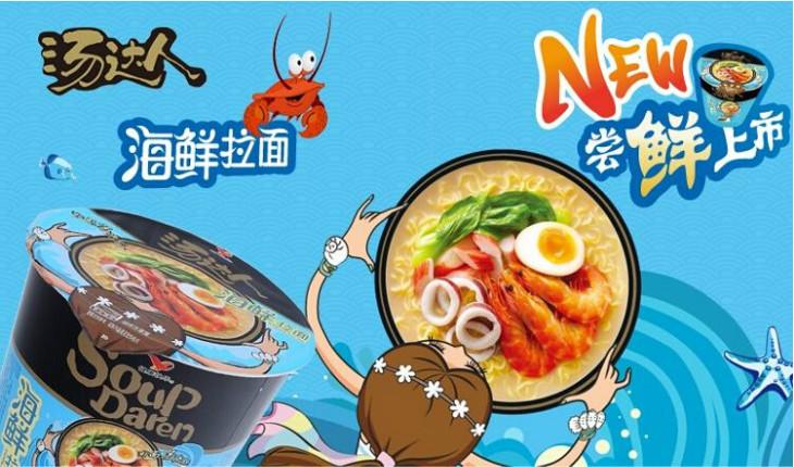 ¥统一汤达人海鲜拉面杯(72g)