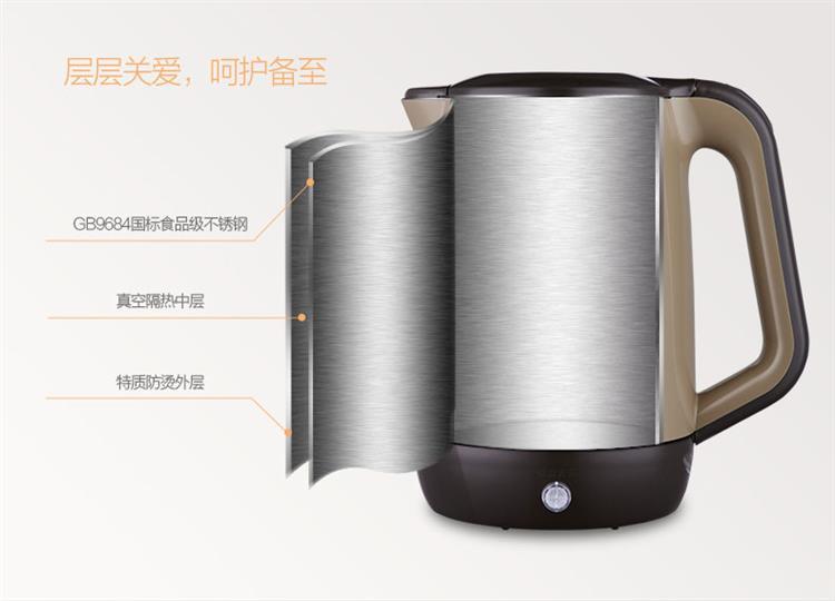 美的电热水壶(mk-hp1701)