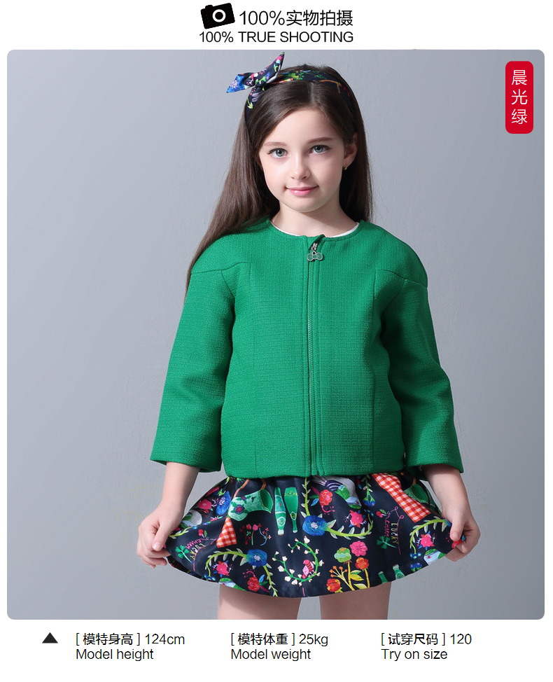 小猪班纳童装女童秋装外套新款儿童开衫夹克春秋女中大童上衣-象牙白