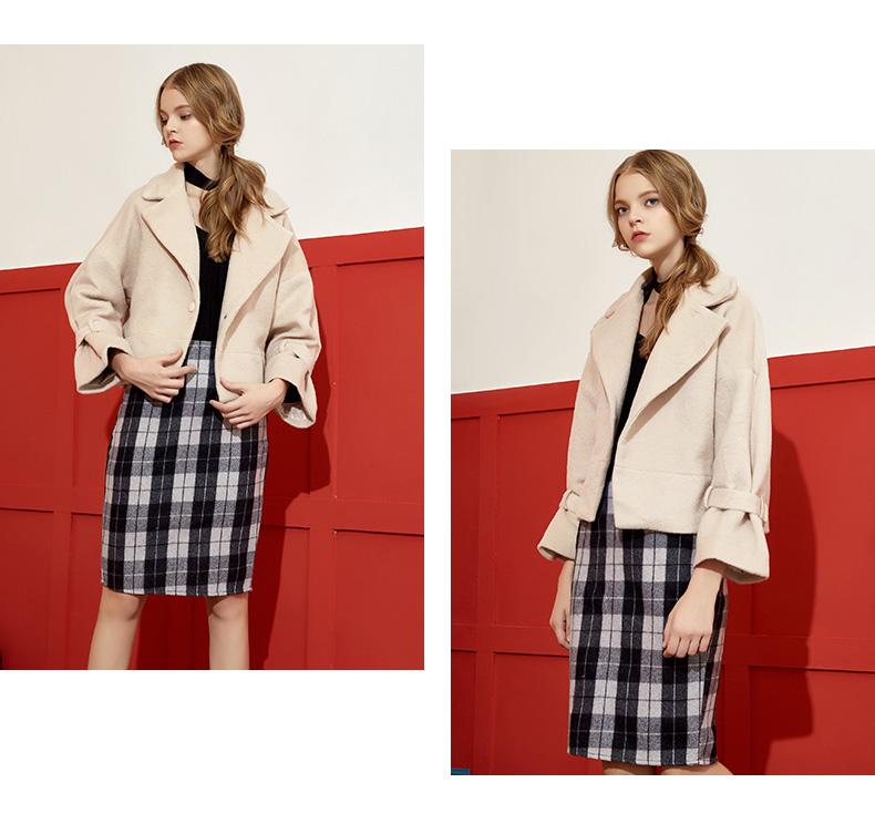 好看时髦的半裙阔腿裤求搭配呢,-BANANA BABY韩版新款百搭落肩
