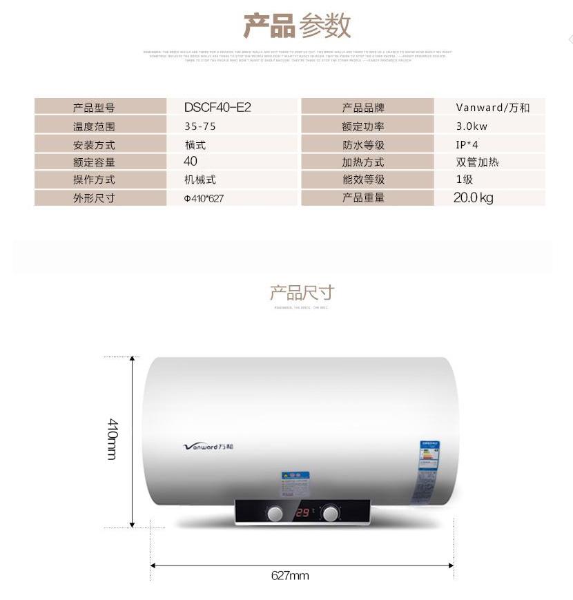 万和热水器12c66如何调节水量大小?什么老是打不着火图片