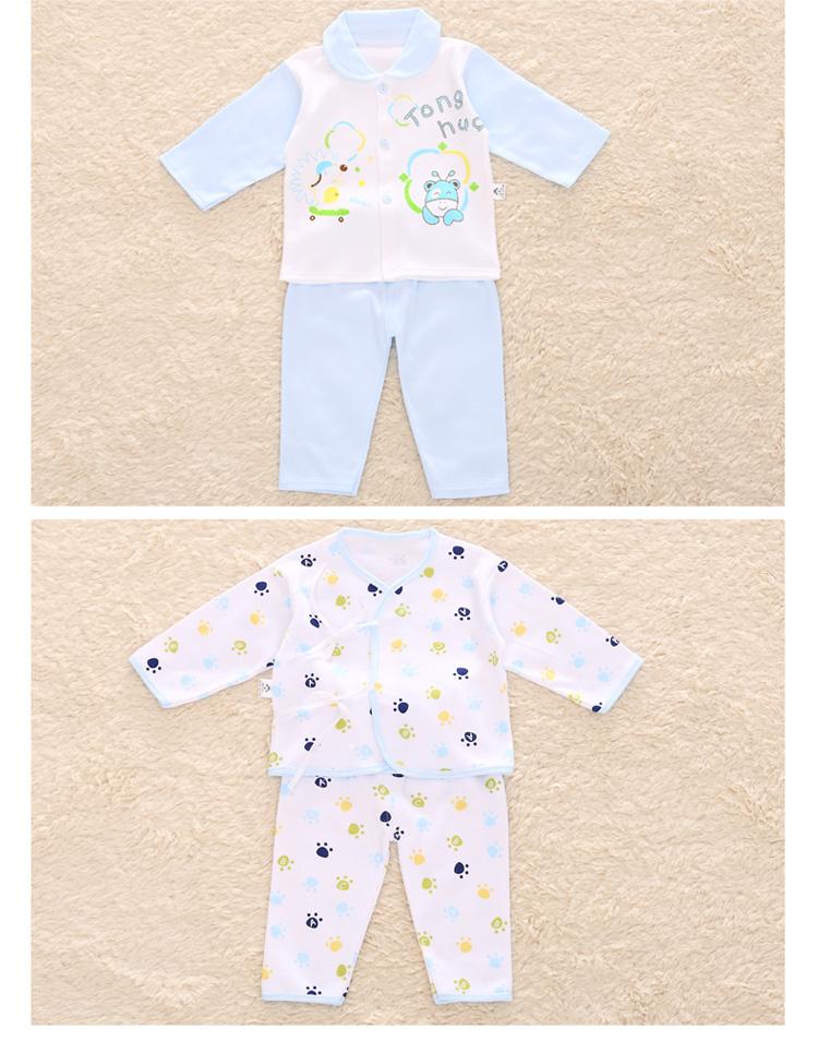 新生儿礼盒婴儿衣服母婴满月初生宝宝套装-四季小脚丫粉-0-0-12个月
