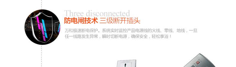 dscf50-e3/60e3储水式恒温数码电热水器