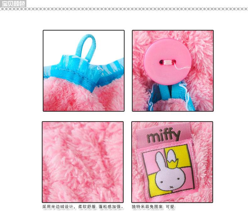 洗护沐浴 美妆工具 其他美护工具 姣兰 姣兰 米菲 可爱小兔子干发帽