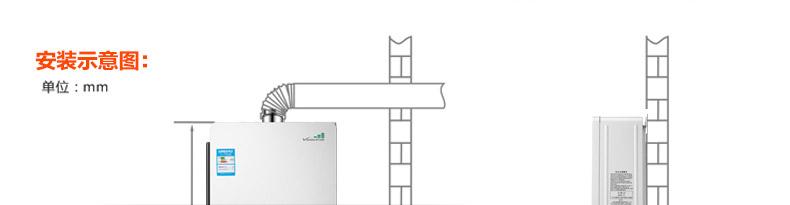 万和燃气热水器jsq24-12et15内部电路图