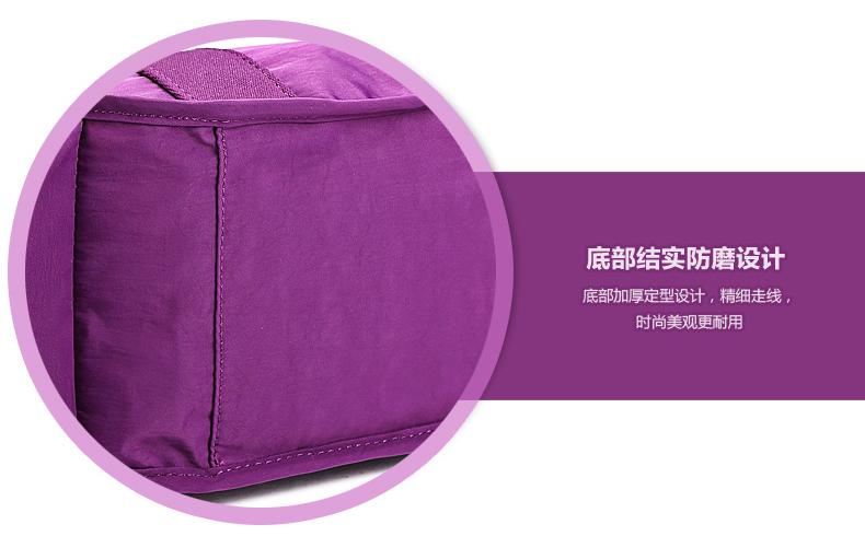 肩包女包尼龙帆布包女士包包旅游休闲手提包斜挎大包 紫色 虹领巾