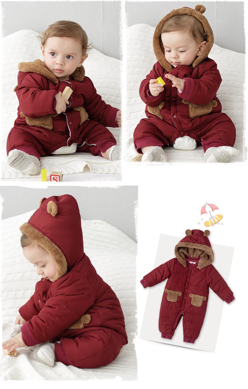 丑丑婴幼男童夹棉防风哈衣 新生儿男宝宝外出哈衣 3个月 1岁半 66 暗红 虹领巾