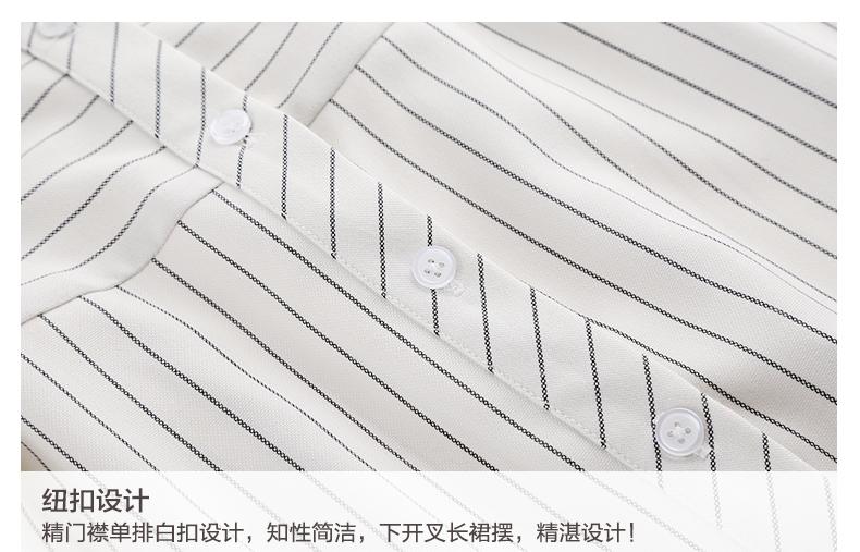 背带裙子服装设计简笔画