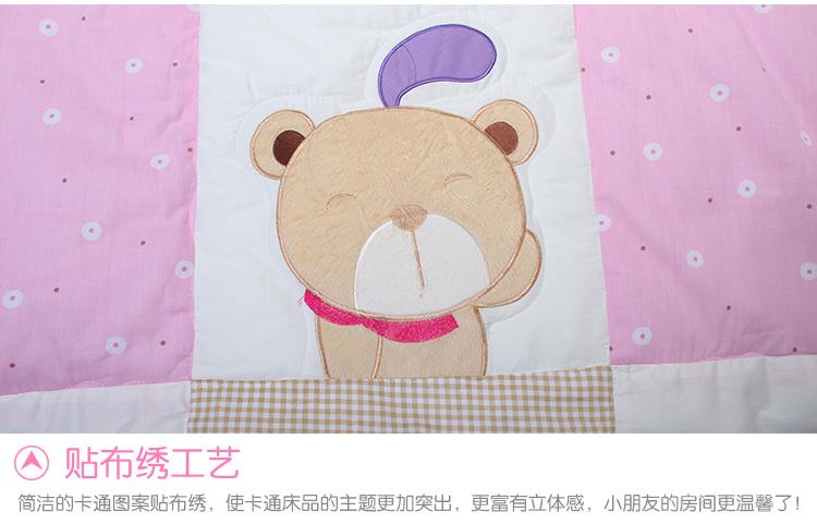生活 全棉儿童卡通绣花被子枕头两件套 粉色小熊 儿童小床专用小被图片