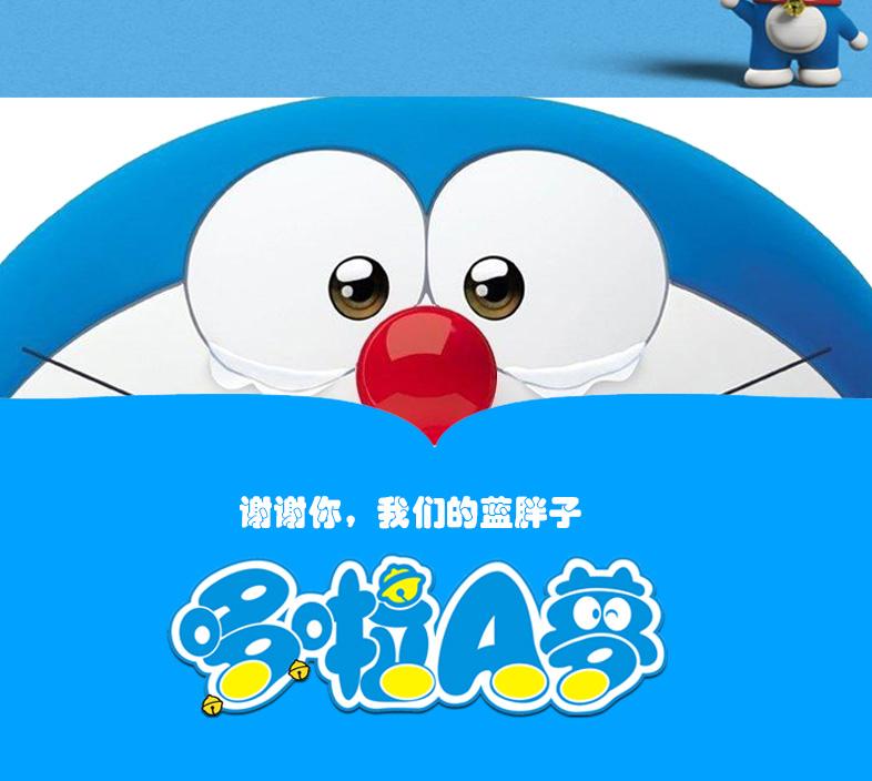 玩具 幼儿玩具 多啦a梦 港版doraemon哆啦a梦 儿童可爱动漫工具组合10