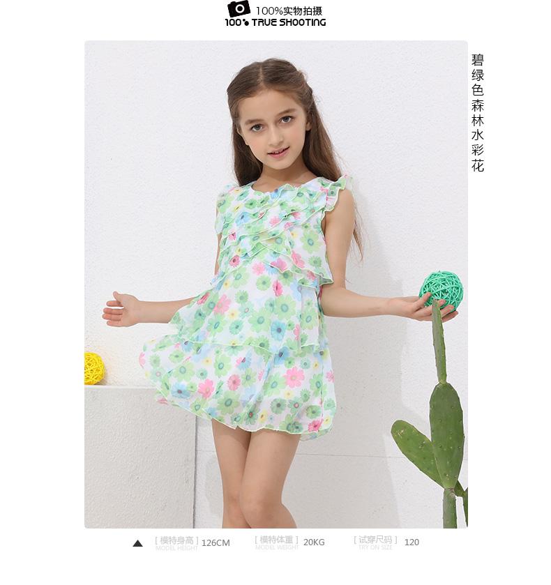 小猪班纳童装夏装2017新款中大童碎花蛋糕裙儿童裙子