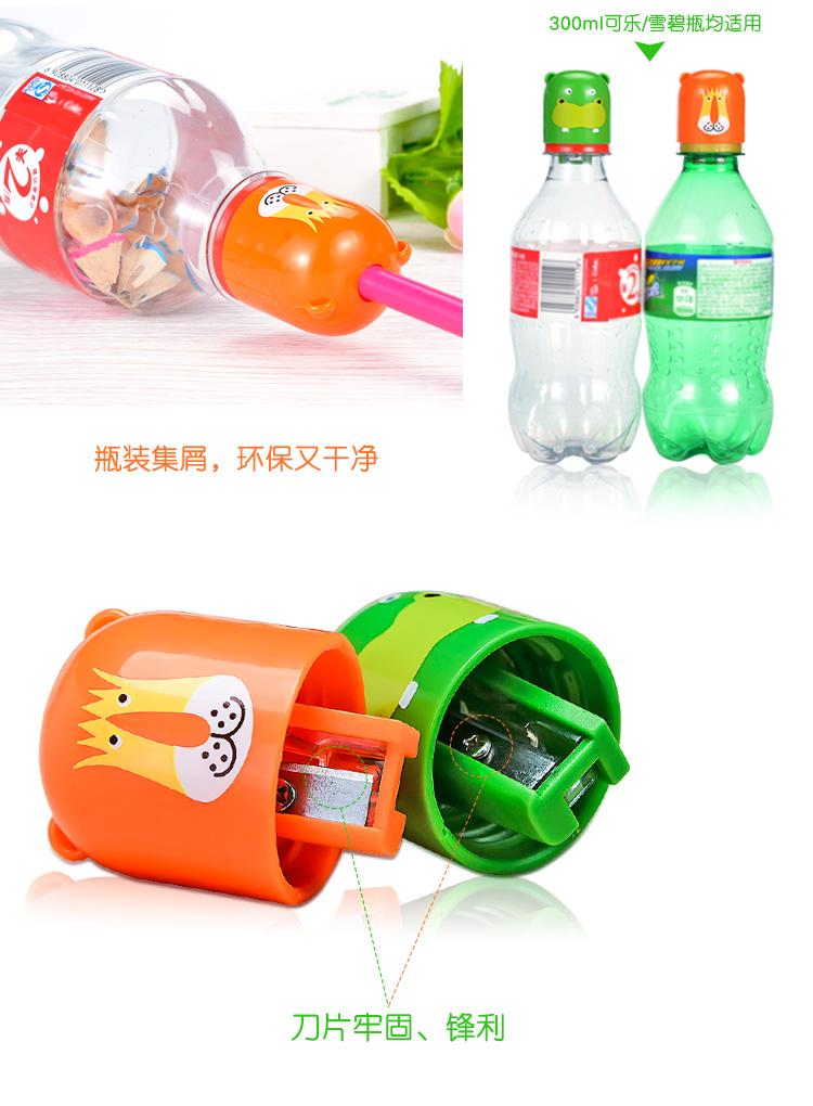 上品汇创意动物卷笔刀小学生儿童接可乐瓶集屑环保干净省力卷笔器-桔