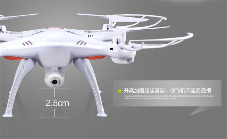 聚优信 syma司马玩具 sm-010遥控飞机 航拍四轴飞行器