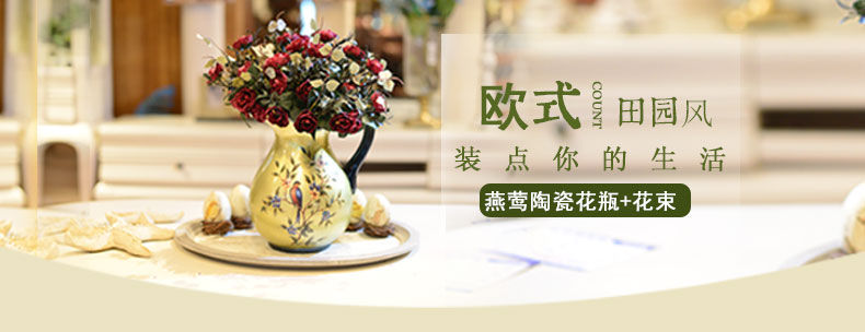 装饰客厅插花器仿真花艺套装-4束墨绿玫瑰花不含花瓶建议搭配花瓶拍下
