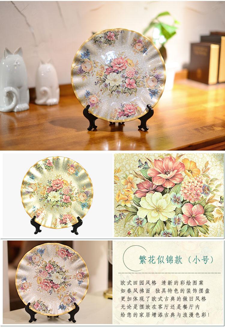 欧式陶瓷摆盘摆件家居装饰品创意客厅博古架