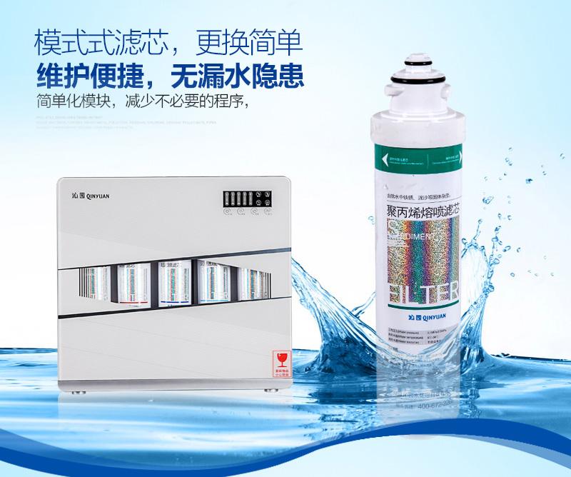 沁园净水器QR RU 05D家用厨房直饮纯水机反渗透五级过滤器RO机 银