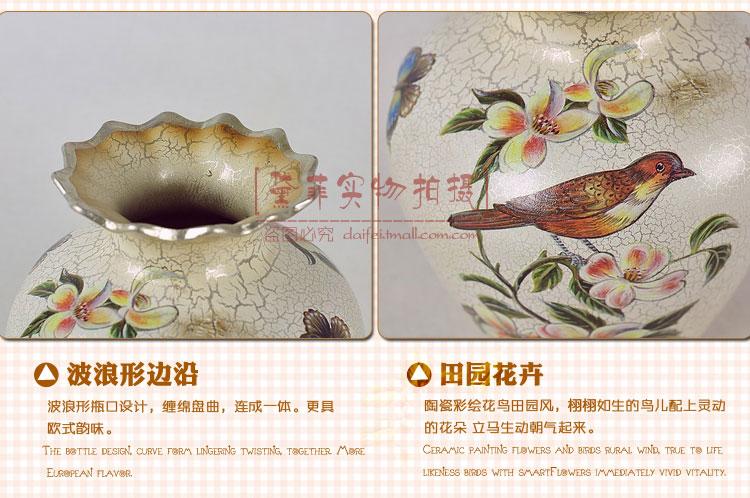 墨菲 欧式陶瓷摆件宫廷高端彩绘创意客厅酒柜大小花瓶