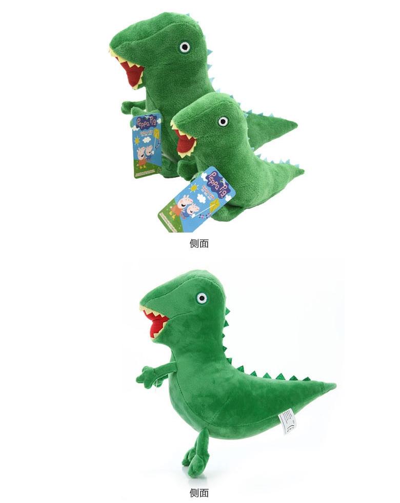佩佩猪乔治猪恐龙先生小猪佩奇的泰迪熊玩偶毛绒玩具儿童生日礼物
