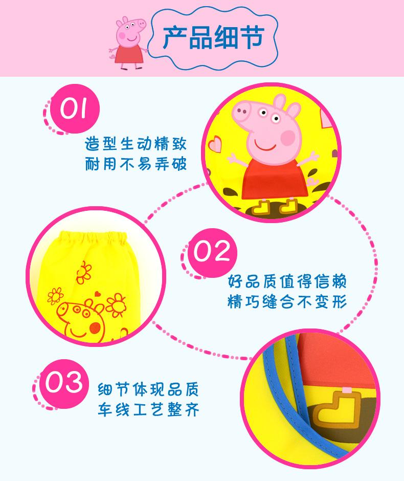 港版小猪佩奇peppa pig粉红猪小妹佩佩猪可爱儿童劳作