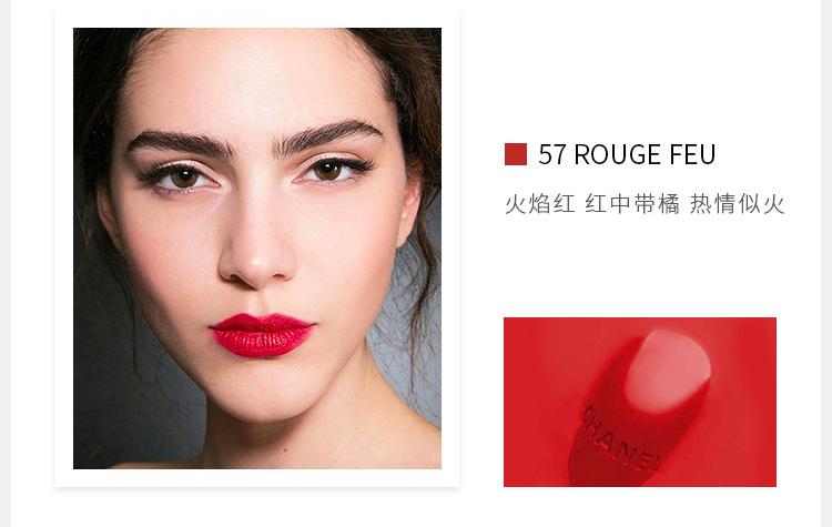 法国chanel香奈儿口红女士丝绒系列 99#(3.5g)-99