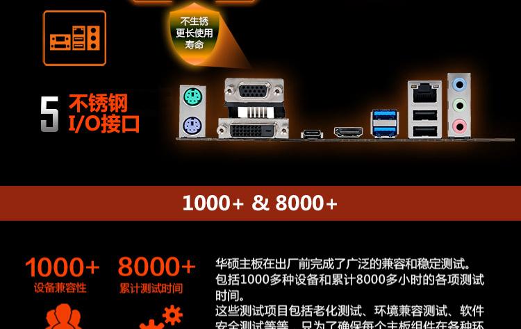华硕(asus)prime b250-plus 主板(intel b250/lga 1151)-黑
