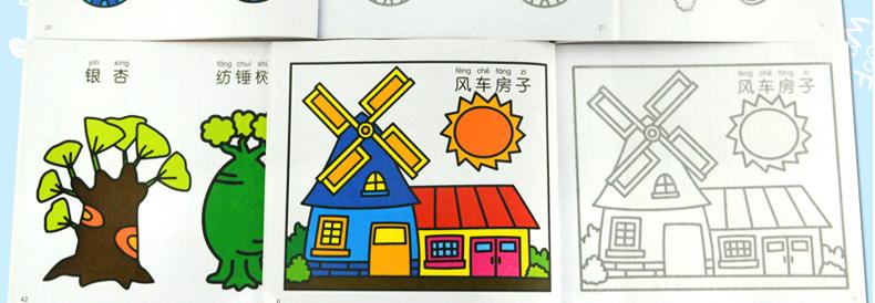 小手涂鸦 幼儿简笔画全10册 幼儿儿童学画画本 宝宝绘画图书涂色本