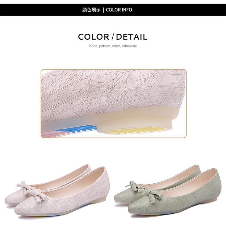 莫蕾蔻蕾2017春季新款时尚女鞋平底鞋百搭休闲女单鞋 70001 39 米色