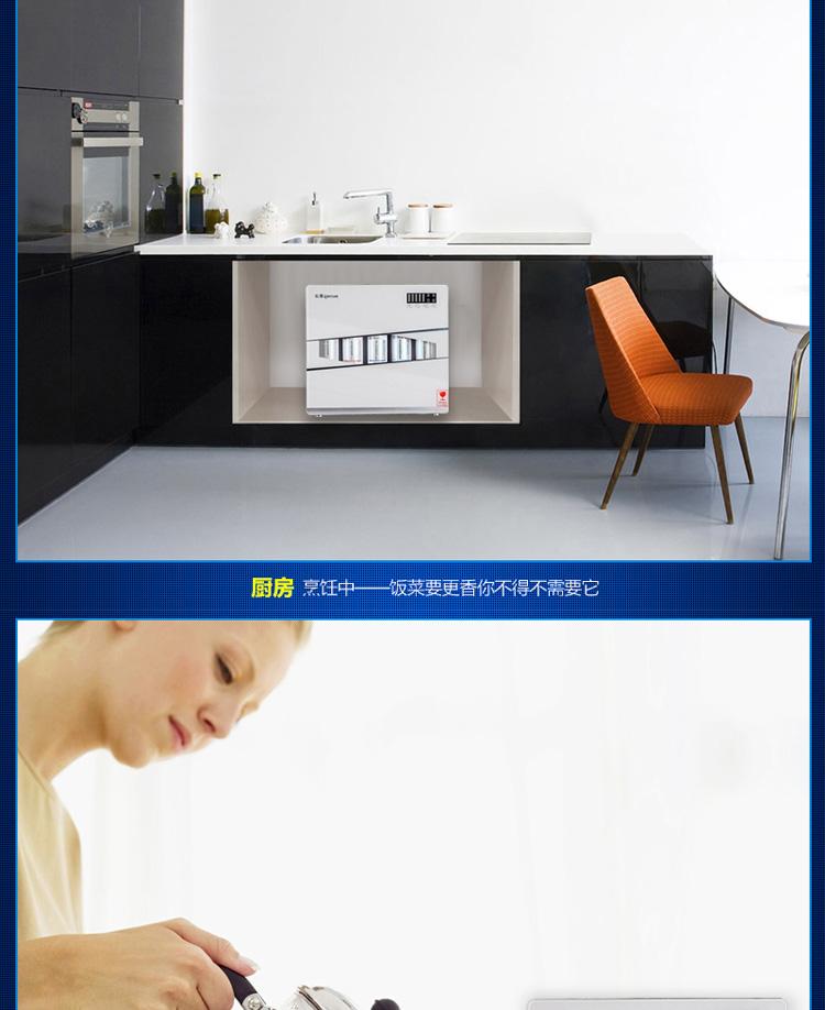 沁园净水器QR RU 05D家用厨房直饮纯水机反渗透五级过滤器RO机 银色