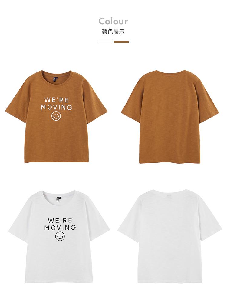 宽松字母t恤