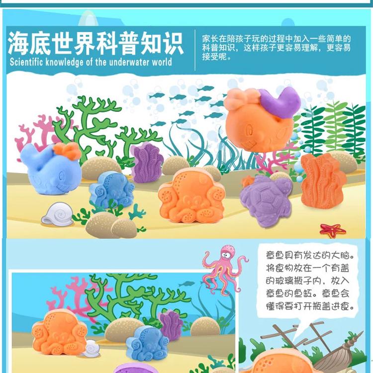 海绵宝宝海底世界儿童3d打印泥创意彩泥玩具不干打印泥男女童礼物