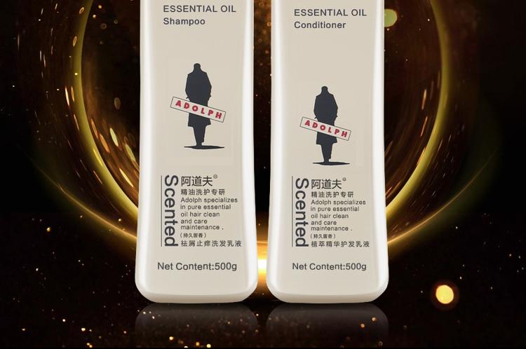 阿道夫 祛屑止痒洗发乳液 护发素 洗护套装-500g*2