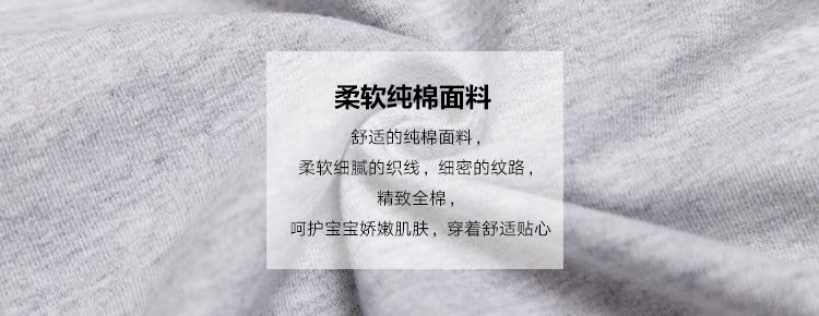 噺湔米妮哈鲁小猪佩奇正版童装男童婴幼2017秋季新卫衣yl6781瑶-80/48