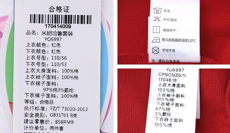 湔米妮哈鲁小猪佩奇童装2017秋女童套装儿童两件套yo6997畵0726-130