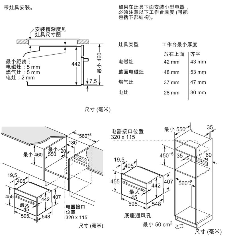 办公设备 厨房电器 烤箱/微波炉 西门子 西门子(siemens) cs656gbs1w
