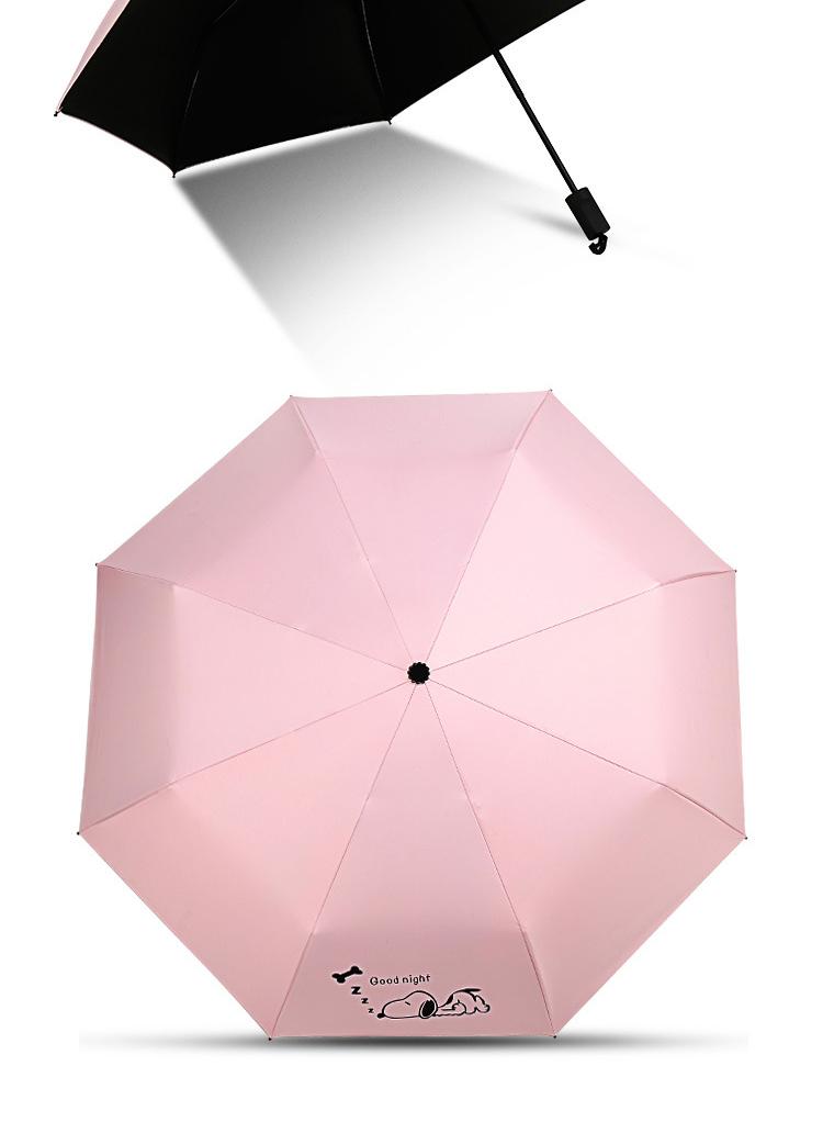 新款雨伞女韩国小清新卡通可爱小狗太阳伞折叠晴雨两用防晒遮阳伞6058