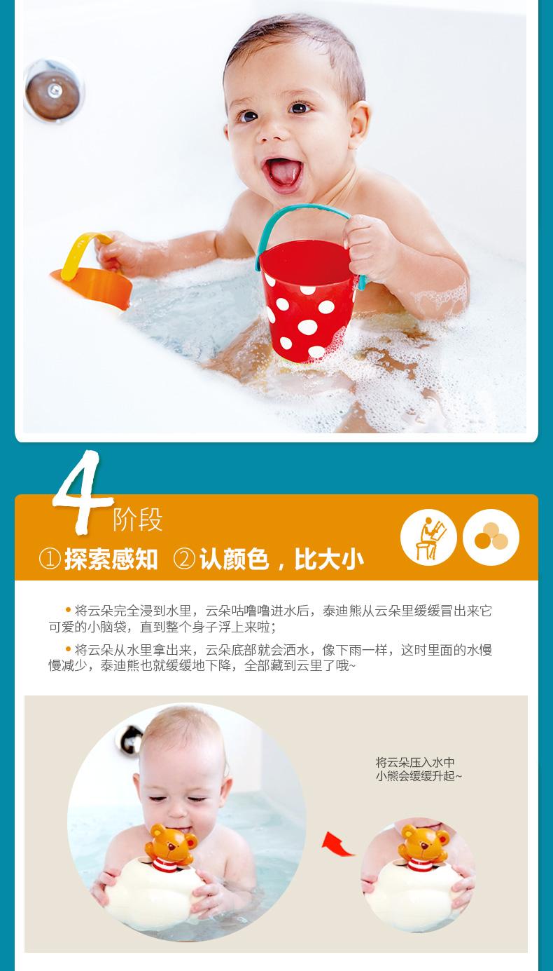 hape宝宝洗澡玩具儿童花洒漂浮喷水发条小鸭子男女孩婴儿戏水套装 泰迪发条 洒水云 虹领巾