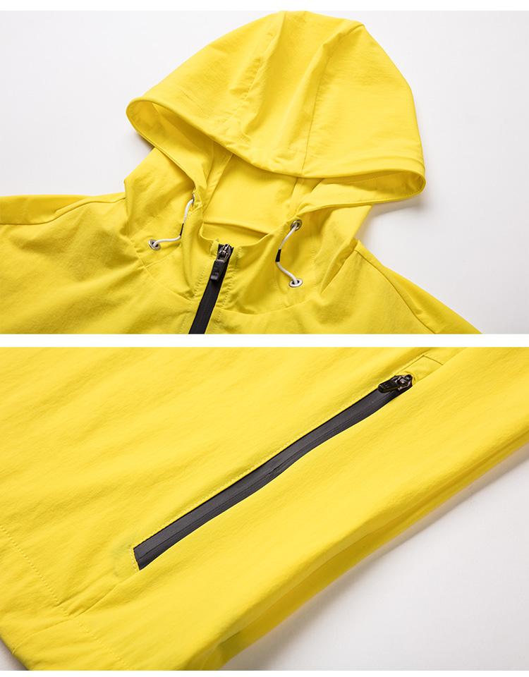 56黄色一级_新款夹克防晒衣男运动快干户外风衣冲锋衣休闲服男2409-56/xxxl-黄色