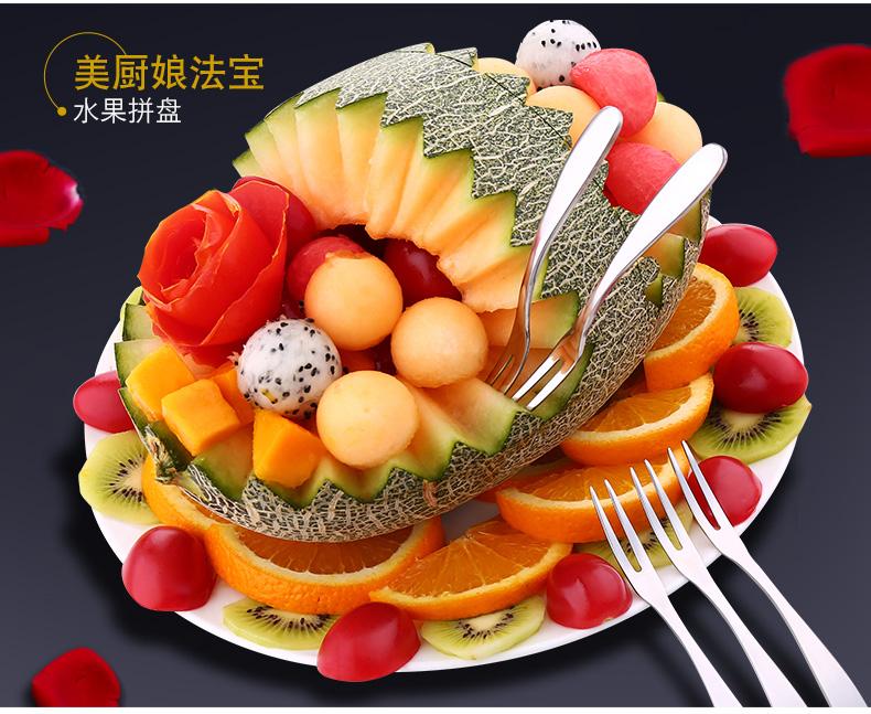 水果刀水果拼盘工具套装花样厨房用304不锈钢雕花刀西瓜挖球勺器 三