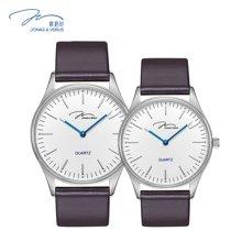 唯路时(VERUS)手表 简尚系列情侣石英手表白盘棕带Y/X00114-Q3.WWWLZ