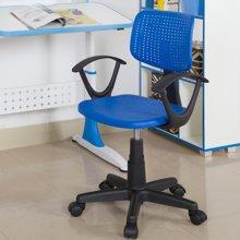 【塑胶靠背升降转椅】雅客集安格斯透气蓝色电脑椅PA-15019BU