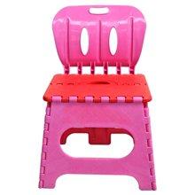 雅客集粉红色儿童塑胶折叠椅PA-13030