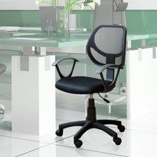 雅客集黑色舒雅电脑椅FB-13119BL 旋转升降靠背扶手职员办公椅