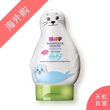 德国喜宝HIPP小海狮洗发沐浴二合一(200ml)