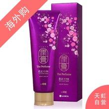 ReEn润膏洗护合一(青紫色)(250ml)