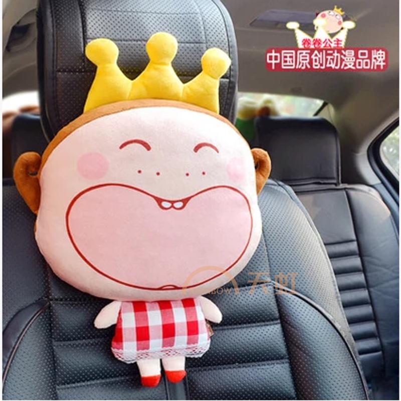 卷卷汽车红白格头枕可爱卡通护颈枕 创意车用靠枕枕头车内装饰用品