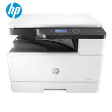 惠普(HP)MFP M436DN A3 A4黑白多功能一体机 打印机 复印机 代替435NW M436DN(双面打印) 标准(1)