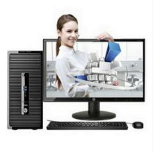 惠普 ProDesk 480 G4 MT(I5-7500 8G 1TB DVDRW WIN10 23.8显示器 3年保)